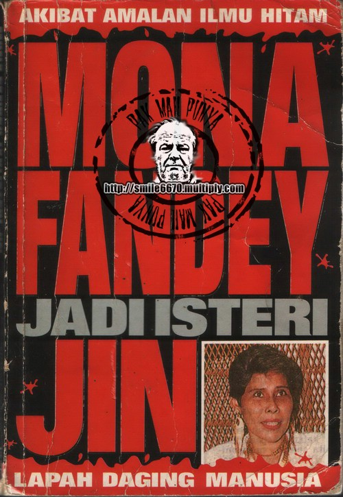 Mona Fandey