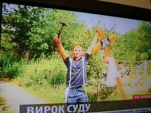 The Dnepropetrovsk Maniacs Killing Cat Video