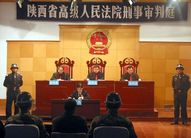 Китайского чиновника приговорили к смертной казни за взяточничество